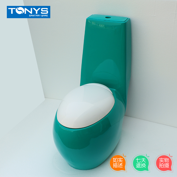 peacock green color Oval shape one-piece toilet personality toilet Ultra high temperature ceramic Gravity Flushing closestoolpeacock green color Oval shape one-piece toilet personality toilet Ultra high temperature ceramic Gravity Flushing closestool
