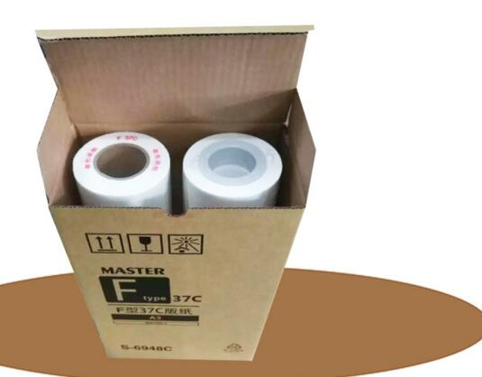 new Compatible copy Master roll digital master F A3 for SF5330c SF5351 SF5353c SF5354 school consumable printer master 4pc