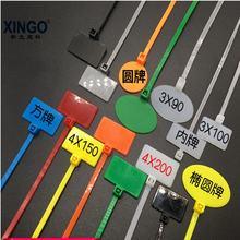100 шт застежки молнии цветные ярлыки для проводов и кабелей