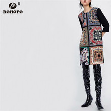 ROHOPO Autumn Women Vintage Straight Dress Female Classical Art Half Sleeve Preppy Knee Length Vestido #XZ1889