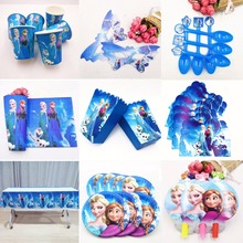 Party Supplies Elsa&Anna Tablecloth Snow Queen Decoration cups Straw Candy box Invitation card