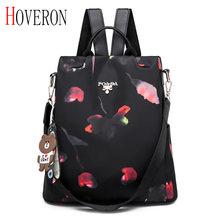 Модный многофункциональный рюкзак женский Оксфорд с защитой