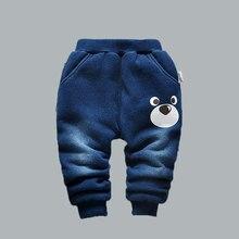 a74eab312 Pantalones del bebé del invierno muy cálido algodón acolchado grueso niños  pantalones niños Boy jeans color Azul Marino niños ni.