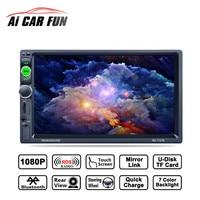 RK 7157B 7inch 2DIN Car MP5 Rear View Camera FM/AM/RDS Radio Tuner Bluetooth Media Player Steering Wheel Control