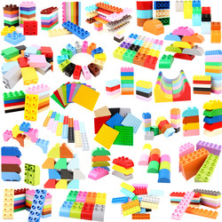 Large Particle Building Blocks Base Plates Big Size Basic Thick Thin Curved Bricks Accessories Compatible with Duploed Kids Gift