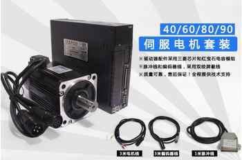 750W Servo Motor Driver Set - DISCOUNT ITEM  11% OFF All Category