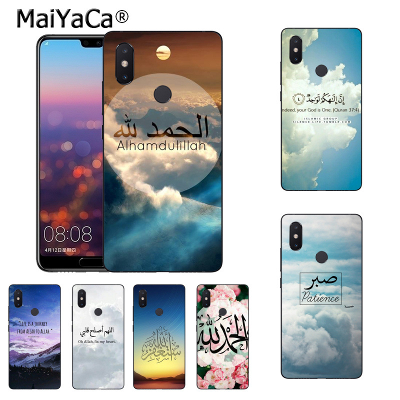 Delightful Colors And Exquisite Workmanship Maiyaca Sceneary Muslim Arabic Quran Islamic Quote Phone Case For Xiaomi Mi6 Mix2 Mix2s Note3 8 8se Redmi 5 5plus Note4 4x Note5 Famous For Selected Materials Novel Designs