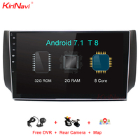KiriNavi Octa Core Android 7.1 Car DVD Player For Nissan Sylphy Radio Stereo Sentra B17 Audio GPS Navigation Multimedia Wifi RDS