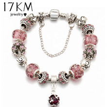 17KM 2016 European Vintage Silver Color Charm Glass Bracelets & Bangles For Women Crystal Heart Ball Beads Pulseras DIY Jewelry