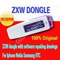 100% оригинал Zillion х Работа/ZXW dongle с программным обеспечением ремонт рисунки Для Iphone Nokia Samsung HTC и так свободно доставка