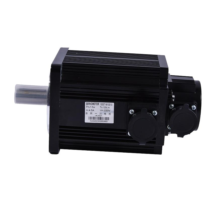 1 PC 220 V 1000 W 4.5A 1000 tr/min servomoteur AASD série AC servomoteur 130ST-M10010