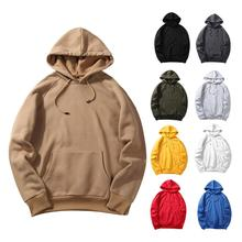 New 2019 Hip hop Hooded Sweatshirts Male Fleece Hoodies Mens clothing Casual Plus Size Tracksuit Pullover Hoody Camisa Masculina