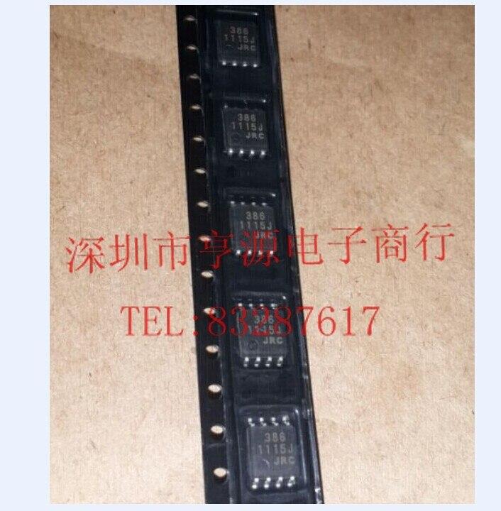Цена NJM386M