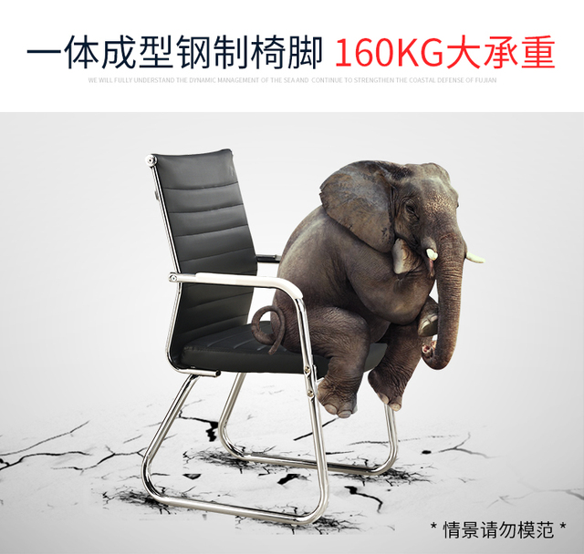 Computer Chair Home Office Chair Conference Mahjong Chair Leather Staff  Chess Room Student Chair 1