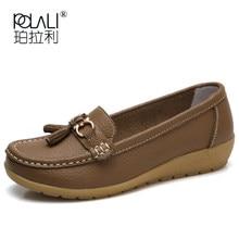 POLALI 2020 yaz hakiki deri kadın rahat ayakkabılar moda nefes Slip-on bezelye masaj düz ayakkabı