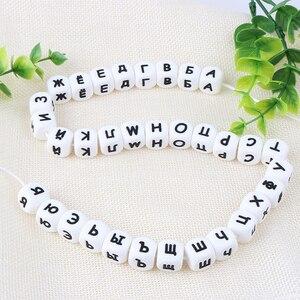 Image 2 - TYRY.HU 100 adet/takım rus alfabe mektubu boncuk silikon boncuk bebek diş kaşıyıcı silikon diş çıkarma boncuk kolye 12mm