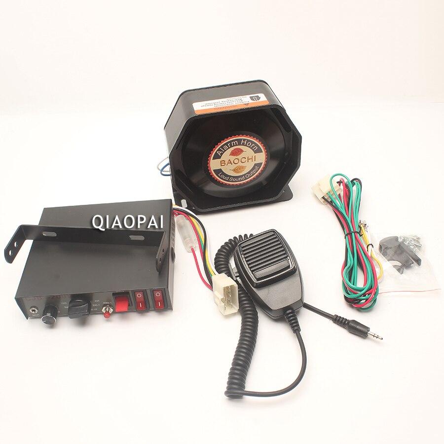 Super Loud 9 Sound Siren 200w Alarm Megaphone Warning 12v For Car Multitone Train Horn Multi Tone Claxon Horns Ultrathin Metal Loudspeaker In