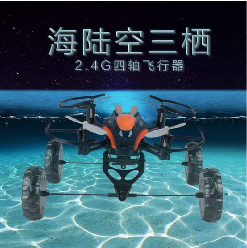 Здесь продается  3-In-1 UFO RCdrone JD503 2.4G 4CH 6Axis mini Air-Land Dual Mode RC Quadcopter Drone Waterproof Helicopter Hover rc toys for gift  Игрушки и Хобби