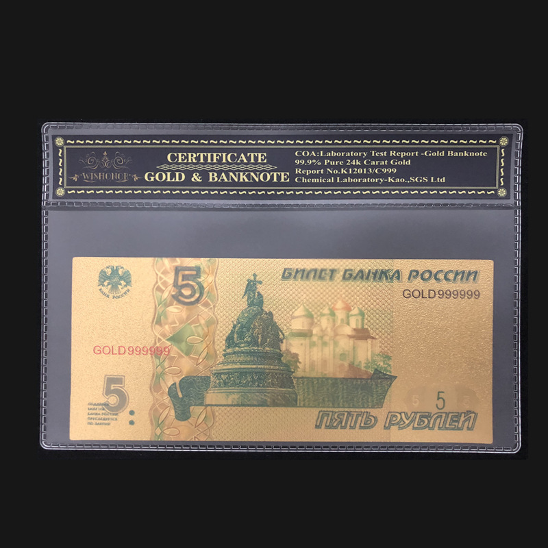 Bank Note 24K Gold Foil Plated Russia 5 Ruble Gold Banknote with PVC COA Gift for Business and Collection
