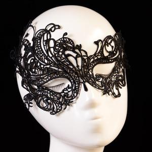 Женская Черная кружевная маска, карнавальный маскарадный костюм, Маскарадная маска для глаз