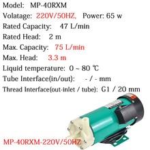 Центробежный Водяной Насос MP-40RXM 220 В 50 ГЦ CE прошел Химической Жидкости насосная цикл фильтр гальванических жидкости транспортировки нефти