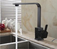 Новое прибытие Европа стиль Высокое качество латунь ОРБ закончил 360 градусов вращающийся площадь кухни раковина кран, кран бассейна