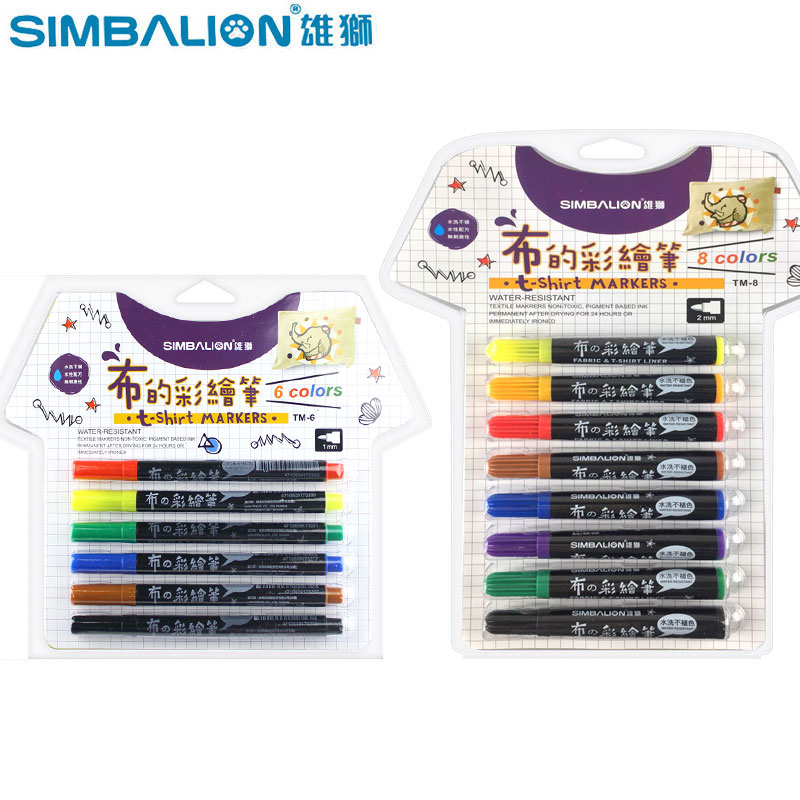 LifeMaster Simbalion Fabric and T-shirt Liner Textile Art Marker 8/6 colors set Permanent Ink Cloth Paint Color DIY Design t art блузка