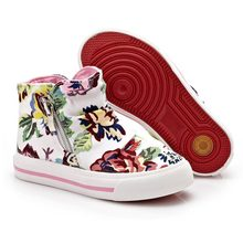 Flower Print Girls Canvas Boots