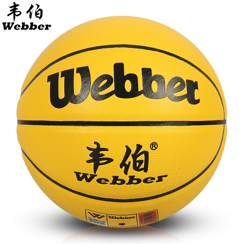 CROSSWAY Size 5 Basketball fitness game professional teenager students PU Outdoor Ballon Basket Ball Training Equipment 612 ...