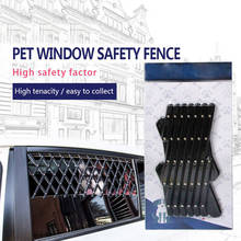 Сетка для защиты окна автомобиля, собаки, кошки, телескопический забор, регулируемый забор, портативный растягивающийся полипропиленовый дверной изоляционный забор