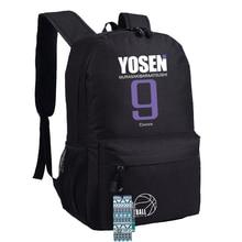 Check Discount Kuroko No Basket ball Backpack Japan Anime Tetsuya Akashi Seijuro Student Kuroko's Basket ball Schoolbags Gift