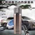 De calidad superior 12 V Coche Eléctrico Auto de la copa de Calefacción Botella Termo Taza de Viaje de Acero Inoxidable Taza de taza de Agua Hirviendo Envío gratis