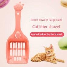 Manufacturers wholesale pet litter shovel plastic large cat sand basin