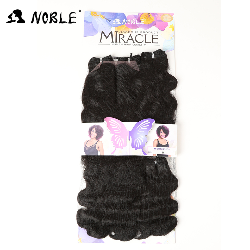 Noble Body Wave Hair Bundles For African Black Women 8inch Short Synthetic Hair Weave With Closure Kanekalon Hair Wefts 7Pieces