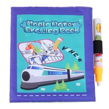 Fahrzeug Coloring Magic Water Zeichnung Buch Kinder Zeichnung Buch mit Magic Pen Baby Pädagogisches Doodle Painting Board Zeichnung Spielzeug