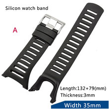 High quality Rubber strap replacement for Song extension SUUNTO extension field