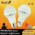 Led pir motion sensor de luz 5 w 220 v lâmpada led 7 w 9 w 12 w auto inteligente led pir motion sensor infravermelho corpo de som + luz e27 luz