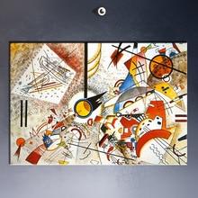WASSILY KANDINSKY Aquarell Voller Leben c1923 Wandmalerei bild blatt Startseite Dekorative Kunst Bild Malen auf Leinwand
