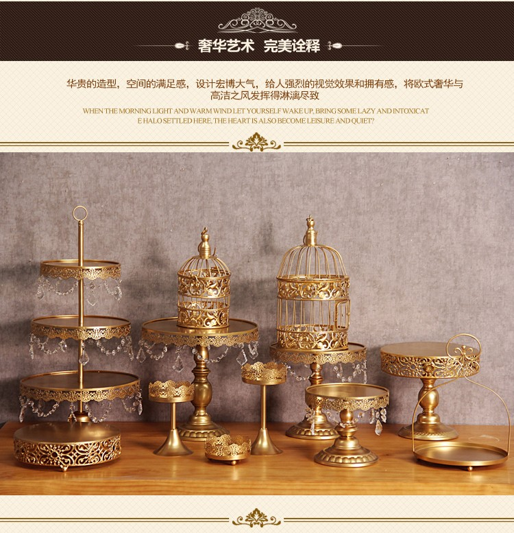 Popular gold cake stand buy cheap lots