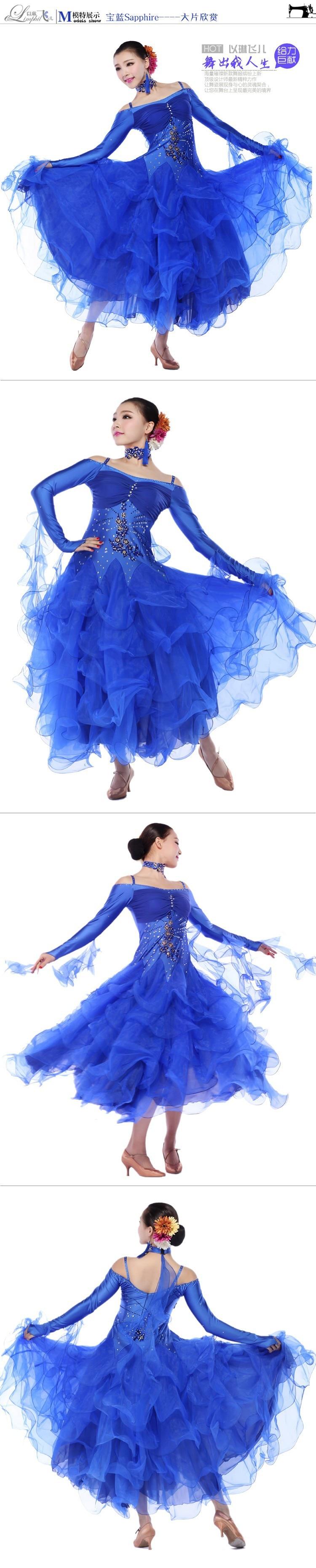 Женские Стразы синие кружева с длинным рукавом оборками танцевальное бальное платье танго платье/сценическая танцевальная одежда