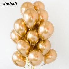 10 шт./лот, металлические, золотые, серебристые, синие, розовые, зеленые, фиолетовые шары на свадьбу с днем рождения, латексные, металлические, хромированные воздушные гелиевые шары