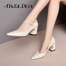 AIKELINYU Sweet Solid One-word Buckle Womens Pump Fashion Shallow Genuine Leather Career Spring Shoes Elegant Office Lady