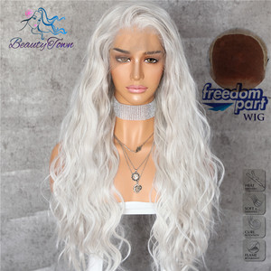 Image 2 - BeautyTown Silvery White 13x6 Big Free Part Futura Heat Resistant No Tangle Hair Daily Makeup Layer Synthetic Lace Front Wig