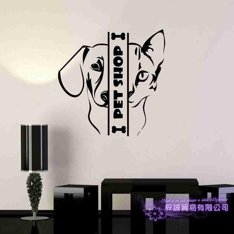 DCTAL Dog Cat Grooming Salon Pet Shop Sticker Decal Posters Vinyl Wall Art Decals Parede Decor Mural Pet Shop Sticker