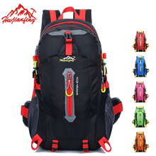 Men Women Sports Bag 40L Climbiing Backpack Summer Outdoor Camping Casual Couple Hiking Travel Backpacks