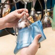 Салфетка из микрофибры для очистки стекла, без следов, без ворса, тряпка, зеркальная ткань для чистки, чистящее полотенце, салфетка для протирания стекла