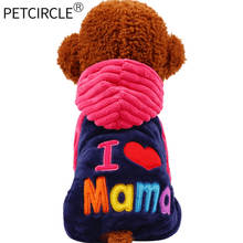 2017 Petcircle Fashion I love papa and mama winter Jackets