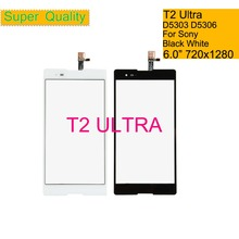 цены Touchscreen For Sony Xperia T2 Ultra Dual D5322 XM50H XM50T Touch Screen Digitizer Front Glass Panel Sensor Lens D5303 D5306