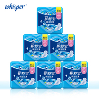 Whisper Sanitary Napkin Ultra Thin Pads With Wings Soft Mesh Women Health Care Day Use Regular Flow 240mm 12pads*6packs