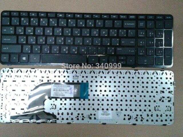 Livraison gratuite nouveau clavier arabe pour HP pavillon 15-E011nr 15-e013nr 15-E014nr 15-e015nr 15-e016nr 15-n avec cadre version AR